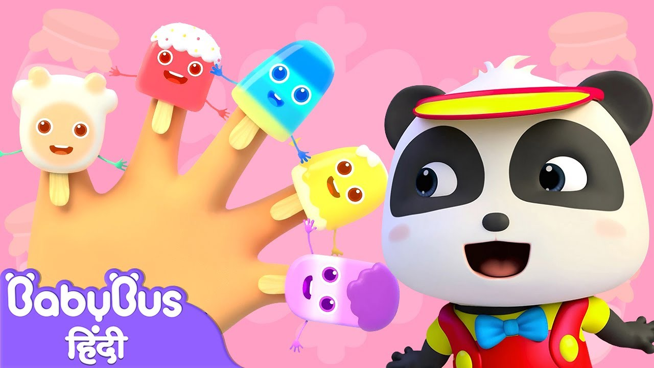 Popsikal Phingar Song | रंगीन फल आइसक्रीम | हिन्दी राइम | Hindi Rhymes for Children | BabyBus Hindi