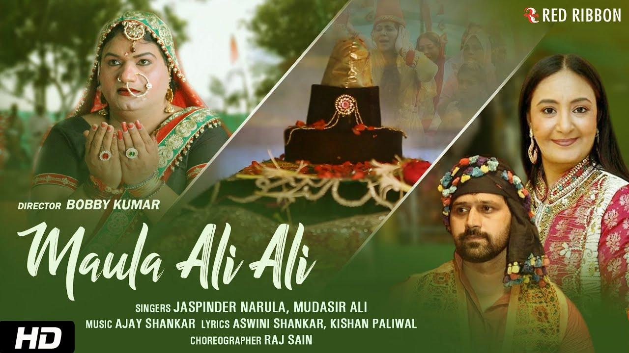Maula Ali Ali   Jaspinder Narula, Mudasir Ali   Bobby Kumar   Raj Sain   Breed Movie