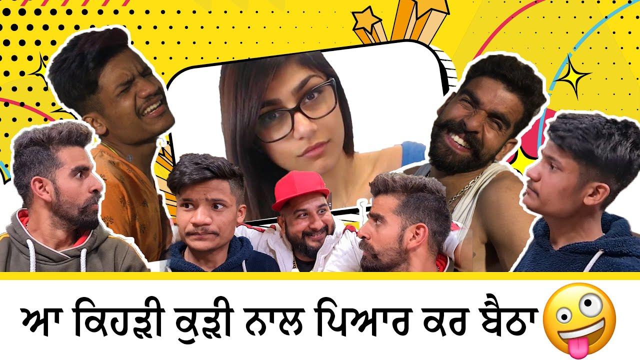 Download One Sided Love | Mia Khalifa | Funny Video | Punjabi Tadka | Comedy Video | 5aabi Tadka