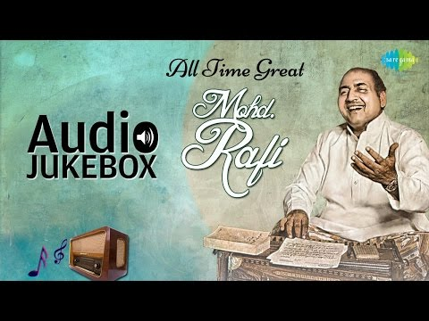 Mohammed Rafi Greatest Hits Collection | Chand Mera Dil Chandni | Audio Jukebox
