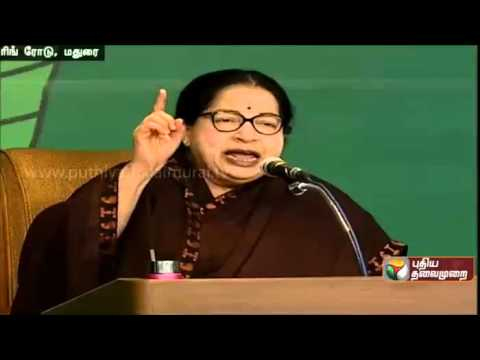 Live: Jayalalithaa speech at election campaign in Madurai - Part -1