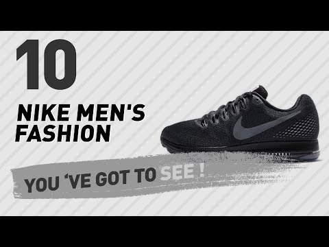 Nike Zoom All Out For Men // New And Popular 2017