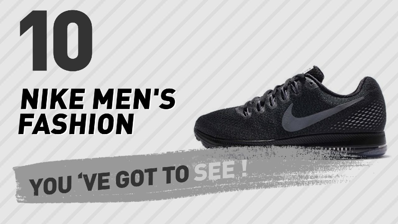 96ae0899132 Nike Zoom All Out For Men    New And Popular 2017 - YouTube
