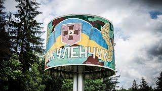 Городок Вакуленчук(Фото-прогулка. Поселок Вакуленчук, Чудновского района, Житомирской области. 2015 год Озеро