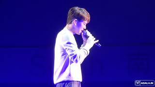 Download 190519 EXO 첸(CHEN) 하고 싶면 말(Sorry not sorry) KPOP MusicFestival Taipei Mp3