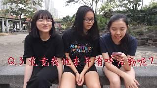 Publication Date: 2019-07-02 | Video Title: Sisu 2019-20年度沙田崇真中學學生會候選內閣 宣傳