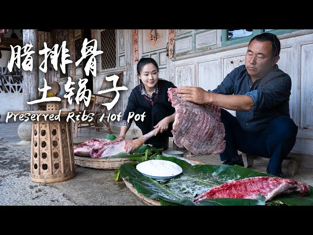 爸爸最爱的菜:云南腊排骨,一道因储存食材而发现的美味【滇西小哥】