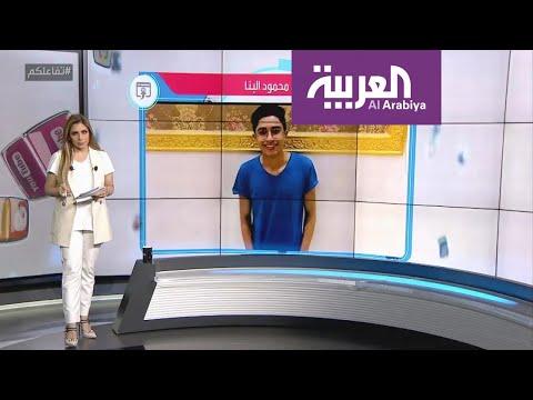تفاعلكم | تطورات قضية قتيل الشهامة في مصر ومطالبات بإعدام القاتل  - 21:54-2019 / 10 / 15