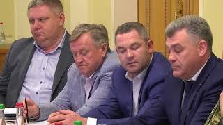 Засідання Оргкомітету з підготовки та проведення фіналів Ліги чемпіонів 2018
