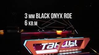 Танцы на ТНТ/3 сезон/кастинги – светодиодные декорации от компании Stealth