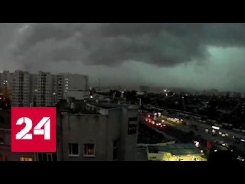 Блэкаут в Тюменской области: тысячи людей остались без электроэнергии