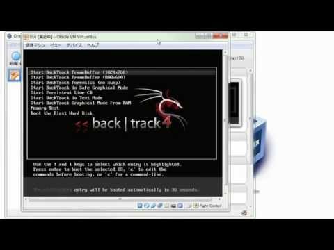 [3分ハッキング] HJ再現1 セキュリティ調査OSのインストール penetration testing OS backtrack installation