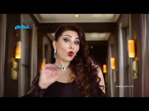 Lamia - Cheshmat
