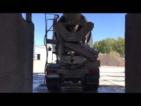 Бетон Строй - лидер по производству и продаже бетона
