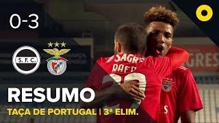 Sertanense 0-3 Benfica - Resumo   SPORT TV