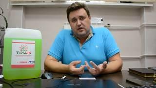 видео Подбираем антифриз для систем отопления