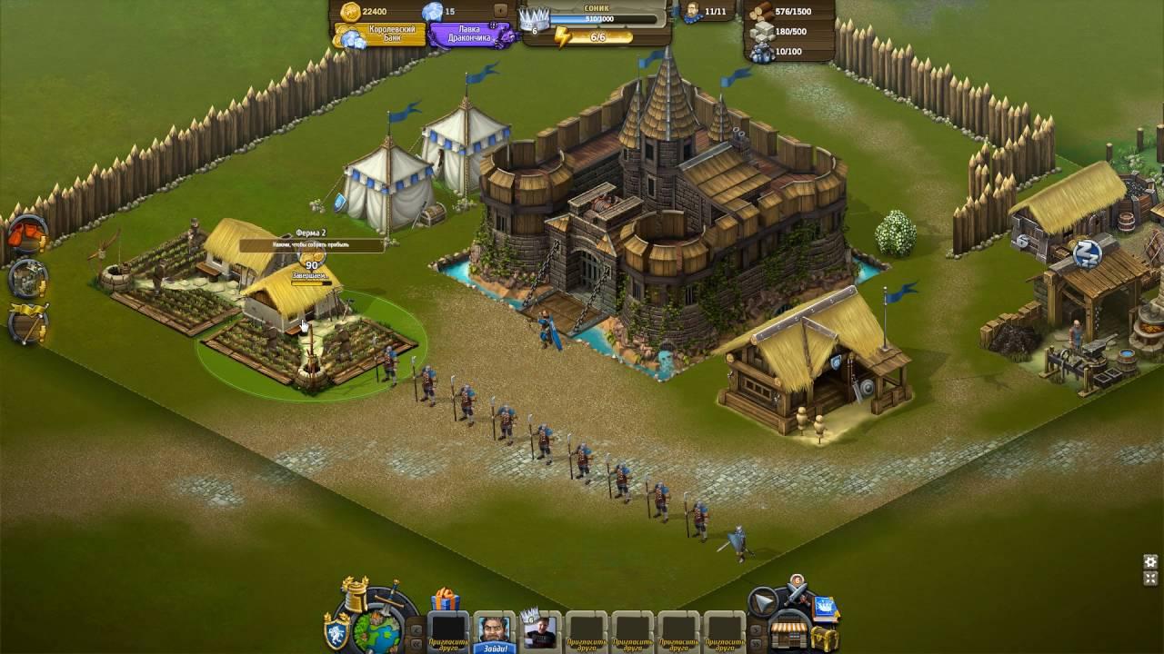 Картинки игры рыцари битва героев