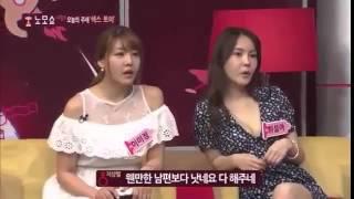 nms 3 8 no more show sex toy 2 game show tv korean