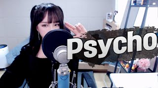 Red Velvet(레드벨벳) - 'Psycho(사이코)' COVER by 새송|SAESONG
