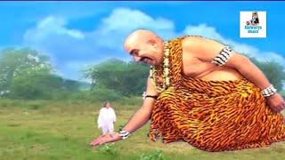 भीम पुत्र घटोत्कच्छ | घटोत्कच्छ ने अपने पिता भीम की मदद कैसे की | Latest Khatushyam Film 2020