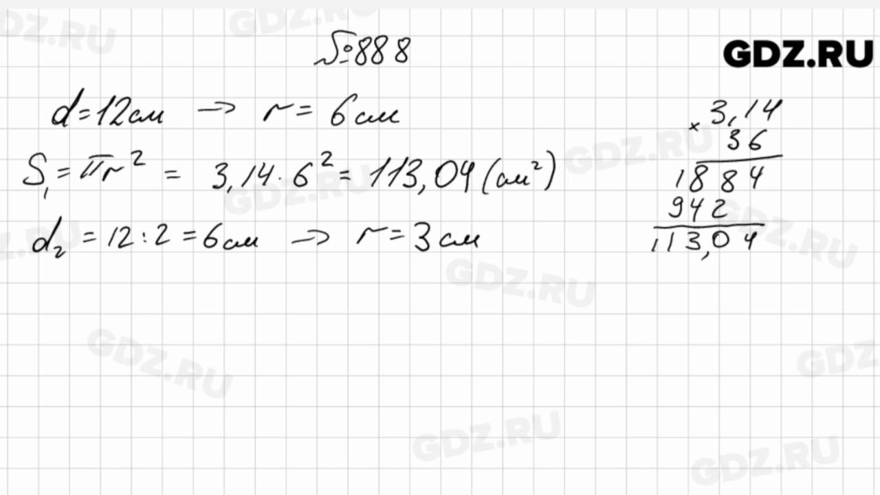 Гдз по математики гимназия 6 клас кравчук задание