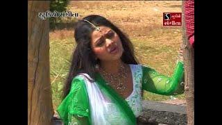 Dvarka Ghanu Dur Shudama | Radhe Radhe Japo Chale Ayenge Bihari