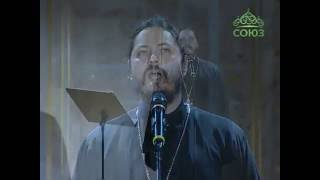 Концерт иеромонаха Фотия. Часть 1