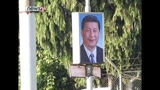 सी जिनपिङ नेपाल भ्रमण ( LIVE UPDATE AIRPORT ) - NEWS24 TV