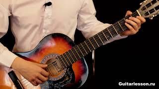 Северный Ветер - Урок на гитаре (Перебор, аккорды)
