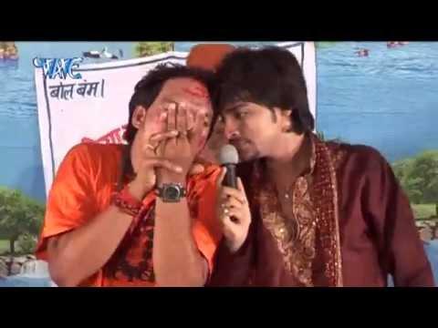 Dum Ma रे दम - Dabang Kawariya - Rakesh Mishra - Bhojpuri Kanwer Song 2015