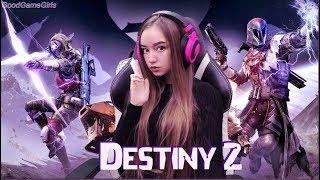 Удивительный мир Destiny 2