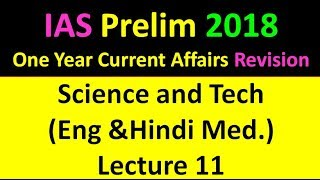 Lecture 11 Science & Tech IAS 2018 One Year Current Affairs Revision