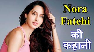 नोरा फतेही की कहानी और जीवनी   Nora Fatehi life story and biography in hindi   KSK