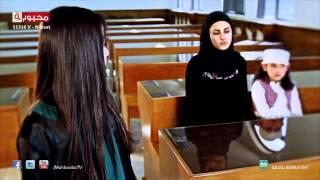 MahboobaTV | Sama Osama | انا بنوتة | سمى أسامة