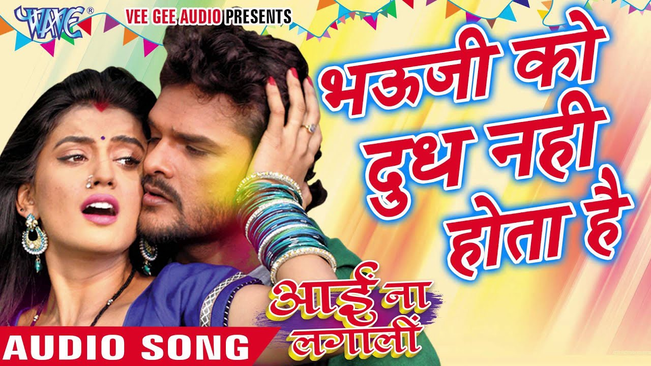 Bollywood hindi remix song 3 baby doll sunny leone