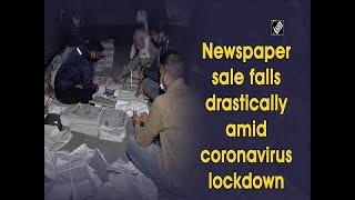 Newspaper sale falls drastical…