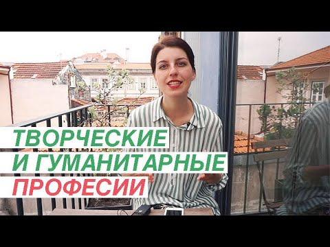 Гуманитарный институт » Северо-Кавказский федеральный