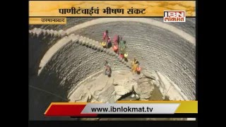 IBN Lokmat GAVAKADCHYA BATMYA 22 March 2016 (Full News Bulletin)