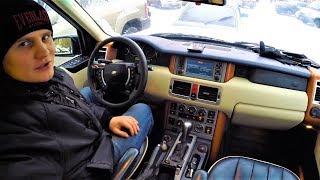 ПОНТОРЕЗКА ! Land Rover Range Rover III Диагностика