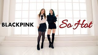 Boomberryxailin Blackpink SO HOT THEBLACKLABEL Remix dance cover.mp3