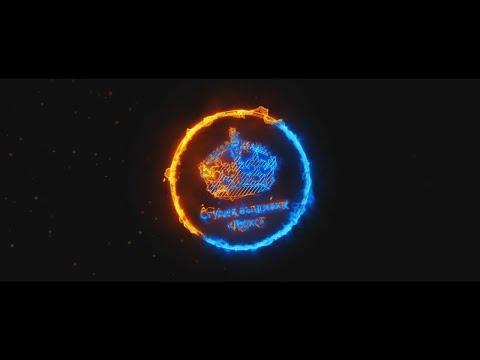 Эффектная заставка в After Effects  HD,Адобе афтер для начинающих, After Effects для новичков