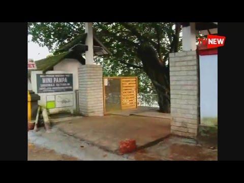 No Infrastructure development in Mini Pamba ( Sabarimala official transit point )   Tv New