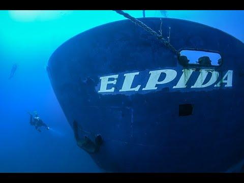 ELPIDA - first dive
