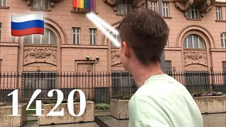 Russians react to LGBT flag on US embassy