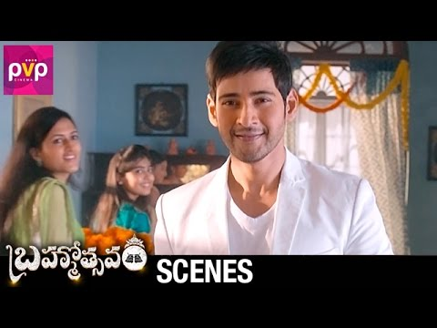 Mahesh Babu Introduction Scene | Brahmotsavam Movie | Samantha | Kajal Aggarwal | Pranitha