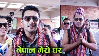 नेपाल आएर आदित्यले गाए यति मिठो नेपाली गीत, भने नेपाल मेरो घर । Aditya Narayan In Nepal