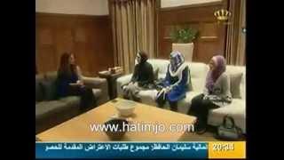 لقاء الملكة رانيا مع معلمات مدرسة حاتم الثانوية للبنات