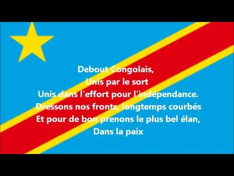 Inno Nazionale Del Congo Karaoke per il mio Bro Marcus/w Congo Gang (Swag Congo)