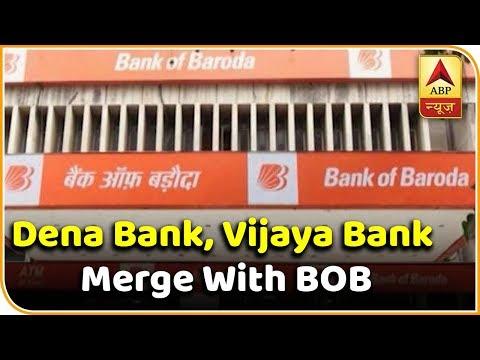 Dena Bank, Vijaya Bank Merge With BOB   Top News   ABP News