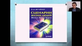 Борис Литвак: Авторский конспект. Презентация проекта.